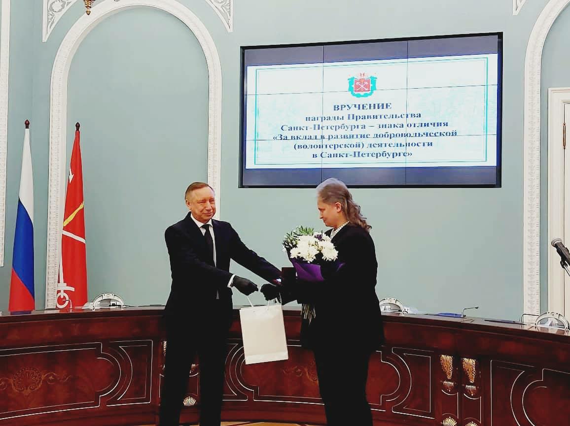 Знак отличия «За вклад в развитие добровольческой деятельности в Санкт-Петербурге».
