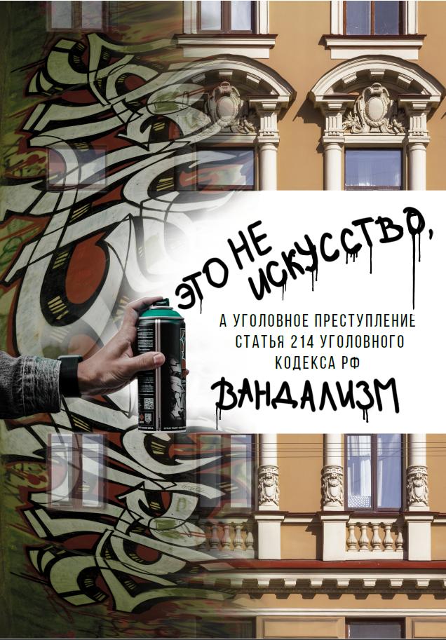 Мы сможем сохранить гармоничную городскую среду Петербурга,